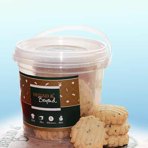 Ecom/Product/SaltedCookies250gm1612341649sUk9H.jpg